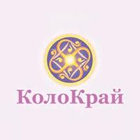 Славянский календарь на май 2016